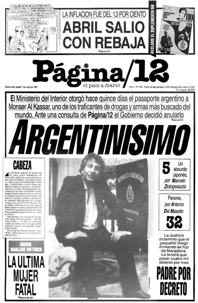 P gina 12 web buenos aires argentina 20 aniversario for Ministerio del interior pagina oficial