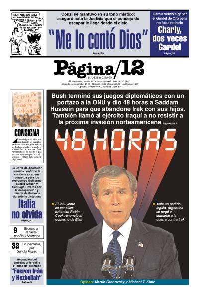 Tapa de la fecha 18-03-2003