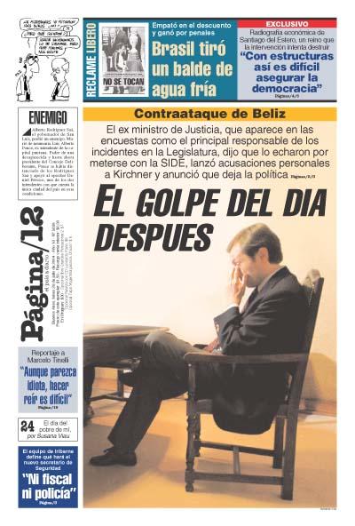Tapa de la fecha 26-07-2004