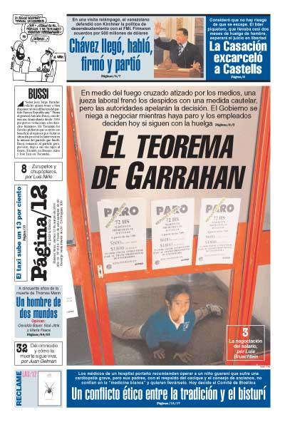 Tapa de la fecha 12-08-2005