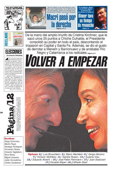 Tapa de la fecha 24-10-2005