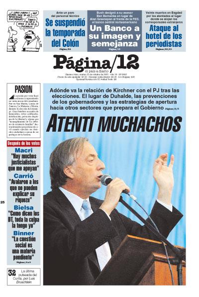Tapa de la fecha 25-10-2005