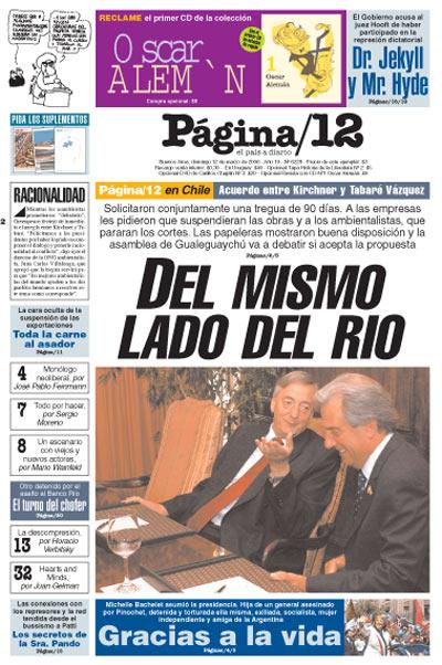 Tapa de la fecha 12-03-2006