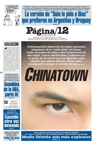 Tapa de la fecha 18-04-2006