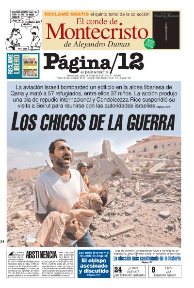 Tapa de la fecha 31-07-2006