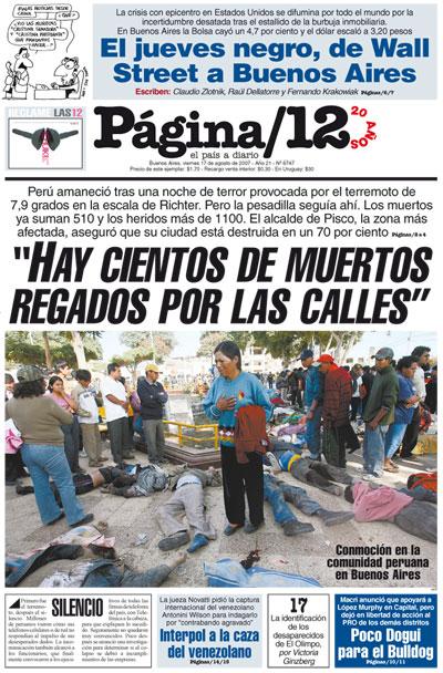 Tapa de la fecha 17-08-2007