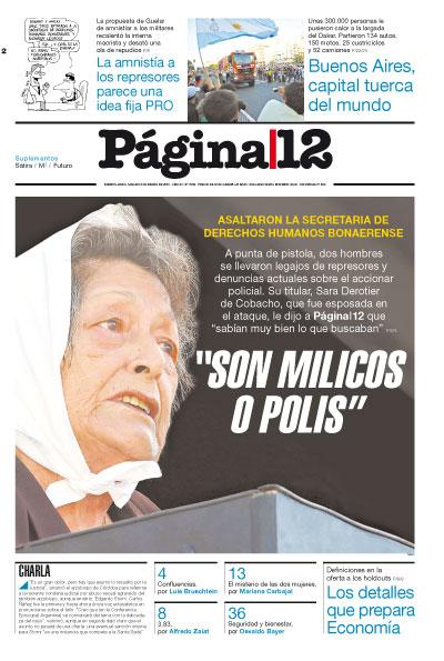 http://www.pagina12.com.ar/fotos/20100102/diario/tapagn.jpg