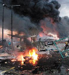 39 muertos en explosión de refinería en Venezuela Na24fo01