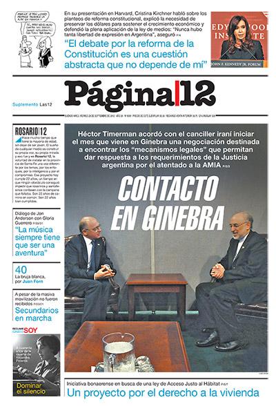 Tapa de la fecha 28-09-2012