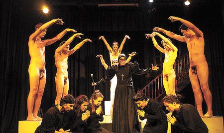 En Bernarda Alba al desnudo, las fantasías de las mujeres se